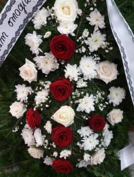 Coroana Funerara - Sincere Condoleante